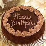 birthday cake idea picture