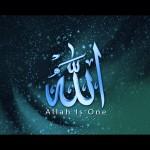 super Allah wallpaper
