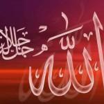 free Allah wallpaper