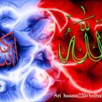 colored Allah wallpaper