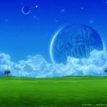 nature Allah wallpaper