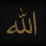sweet Allah wallpaper
