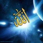 fractal Allah wallpaper