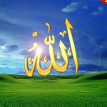 yellow Allah wallpaper