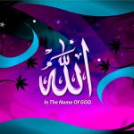 art Allah wallpaper