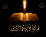 cute hd islamic wallpaper