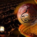 fractal ramadan background