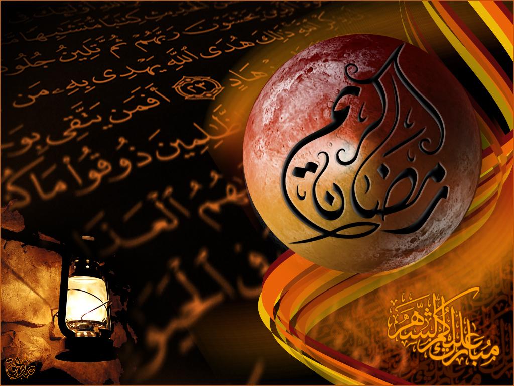 Ramadan Backgrounds Hd Wallpapers Pulse