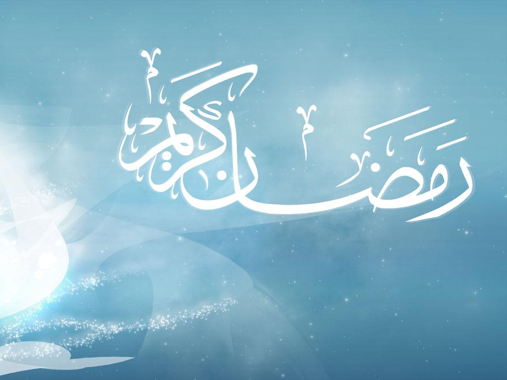 best ramadan background