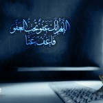 nice ramadan background