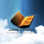 awesome ramadan background