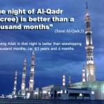 free lailatul qadr pictures