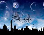 great ramadan hd wallpaper