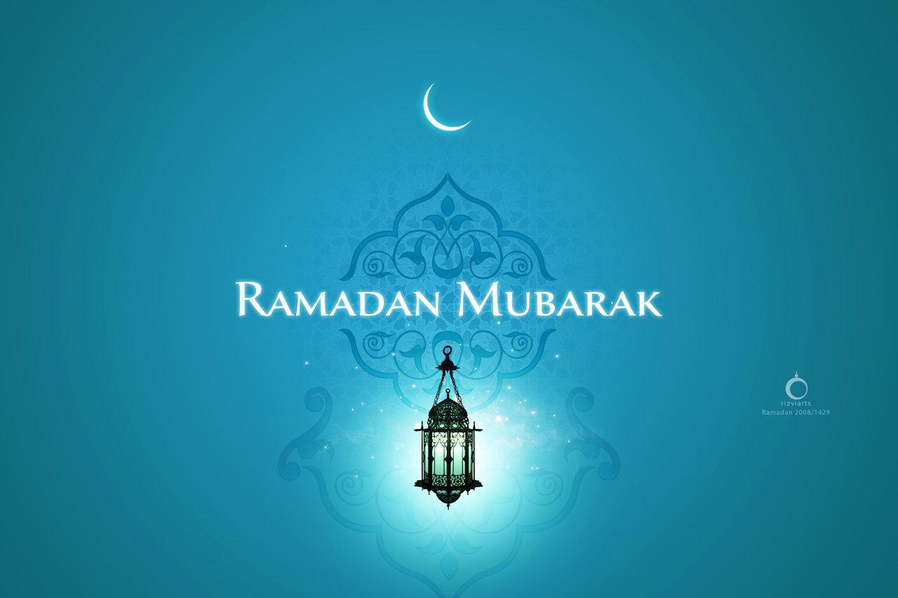 nice ramadan mubarak