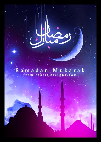 sweet ramadan mubarak