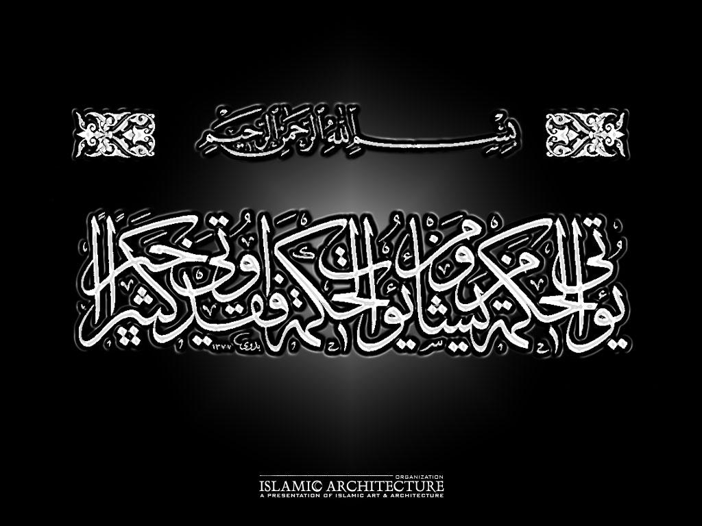 silver islamic wallpaper image