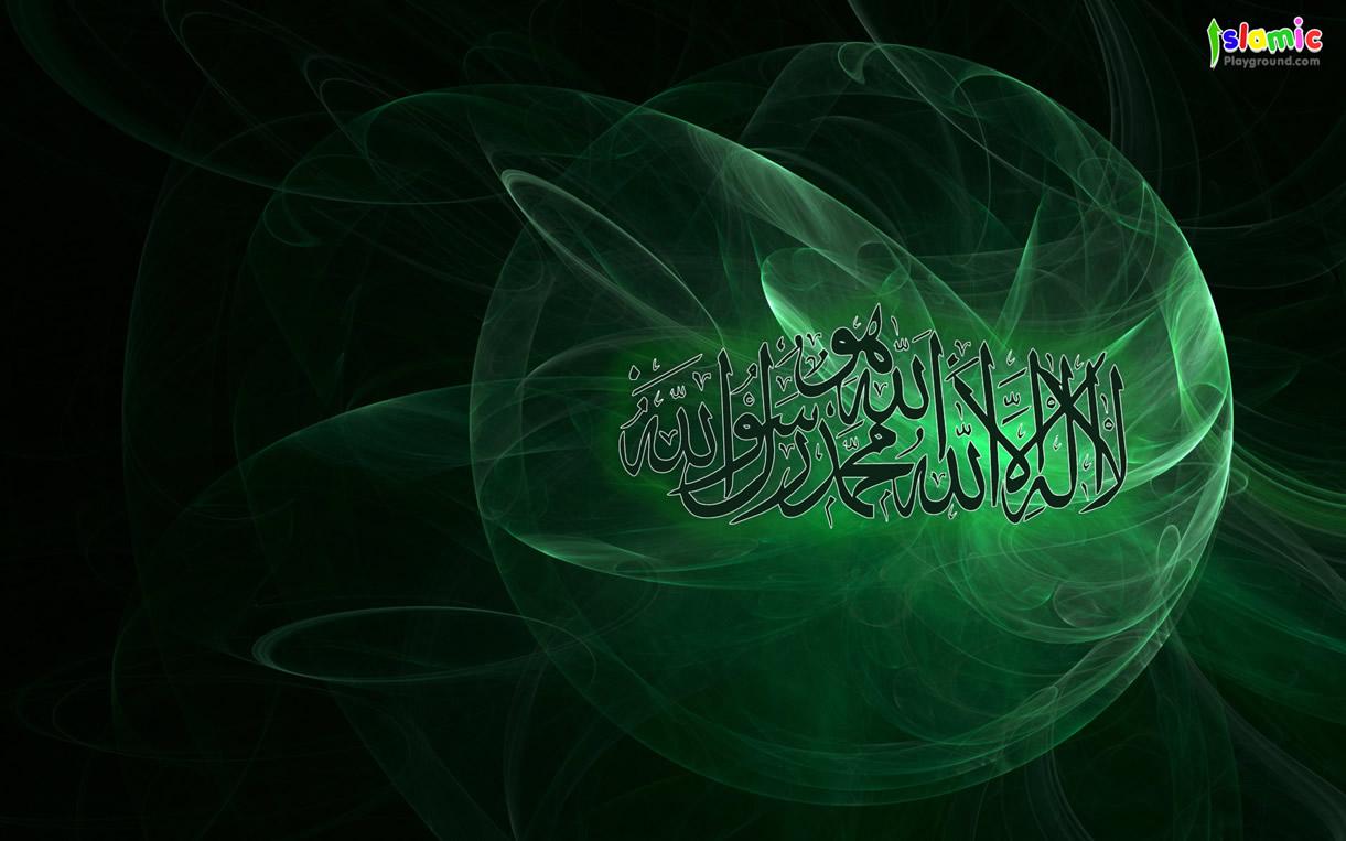 beautiful muslim wallpaper