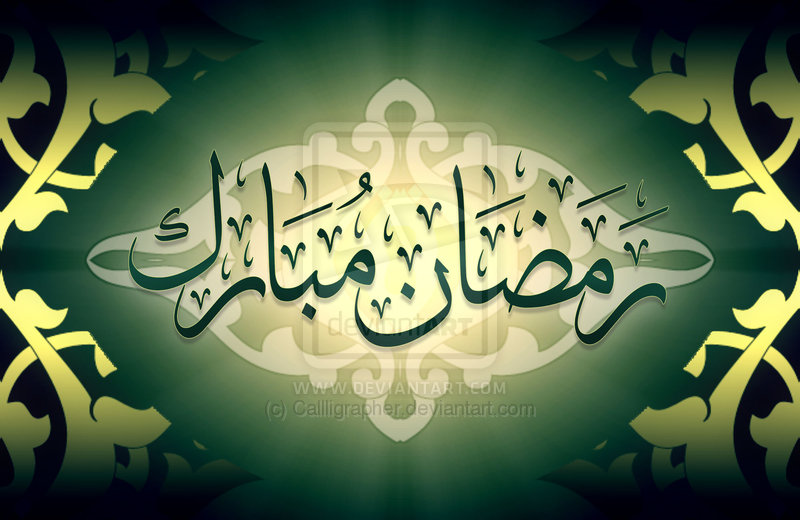full ramadan mubarak