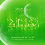 green ramzan mubarak