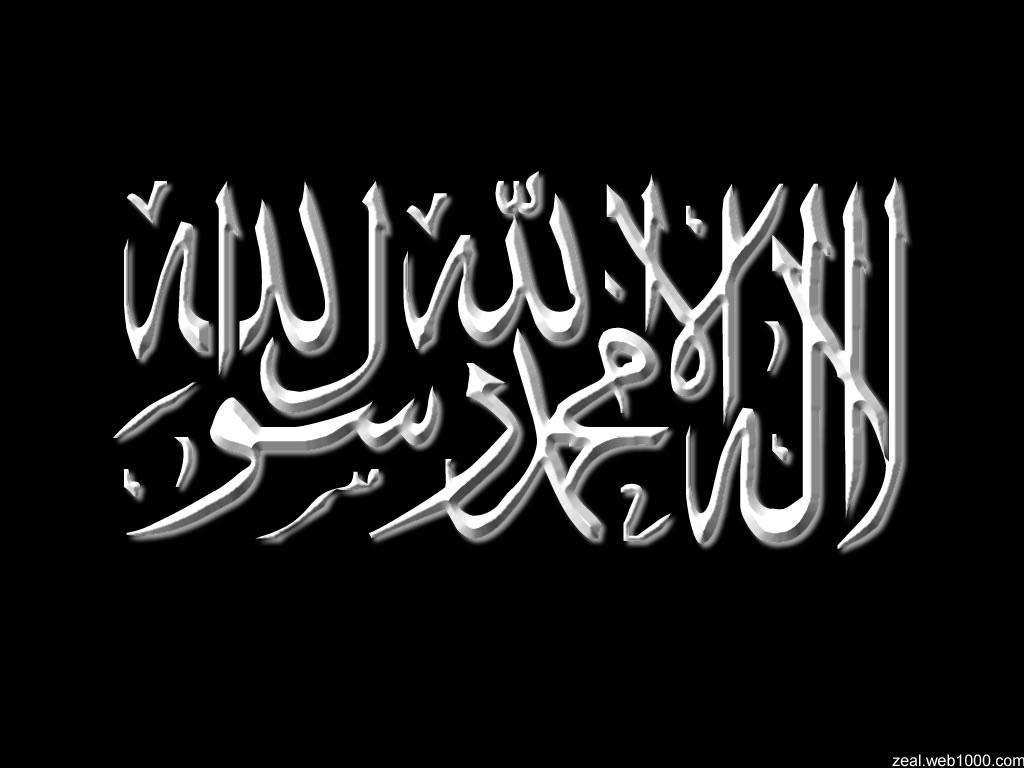 first kalma muslim wallpaper
