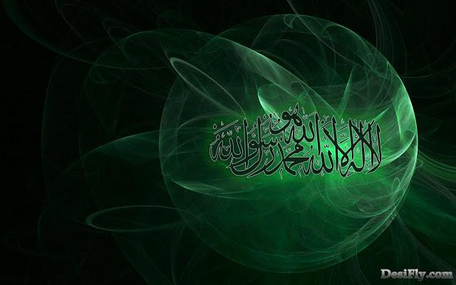 3d islamic photo