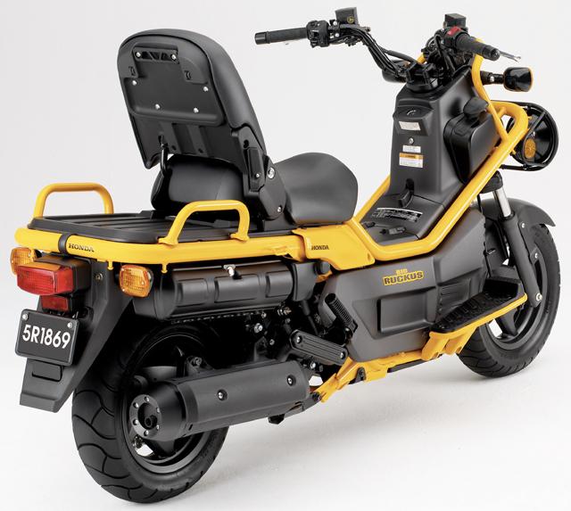 fantasy honda scooter