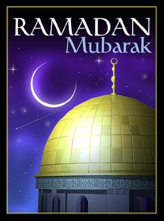 fantasy ramadan mubarak