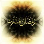 great ramzan mubarak
