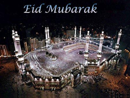 free eid mubarak