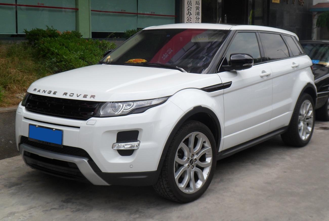 white range rover evoque pictures