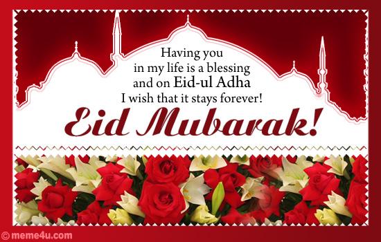 super eid ul adha mubarak