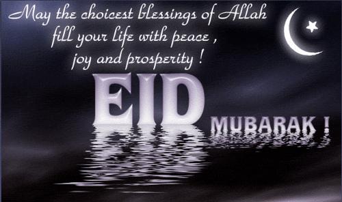 awesome eid ul adha mubarak