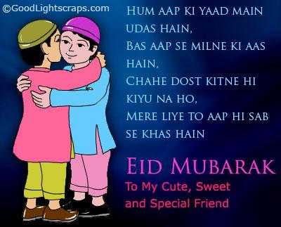 art eid ul adha mubarak