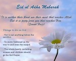 fractal eid ul adha mubarak