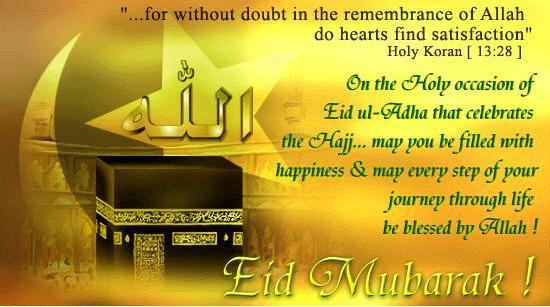 great pictures of eid ul azha