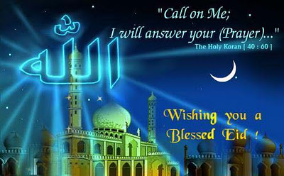 blue pictures of eid ul azha