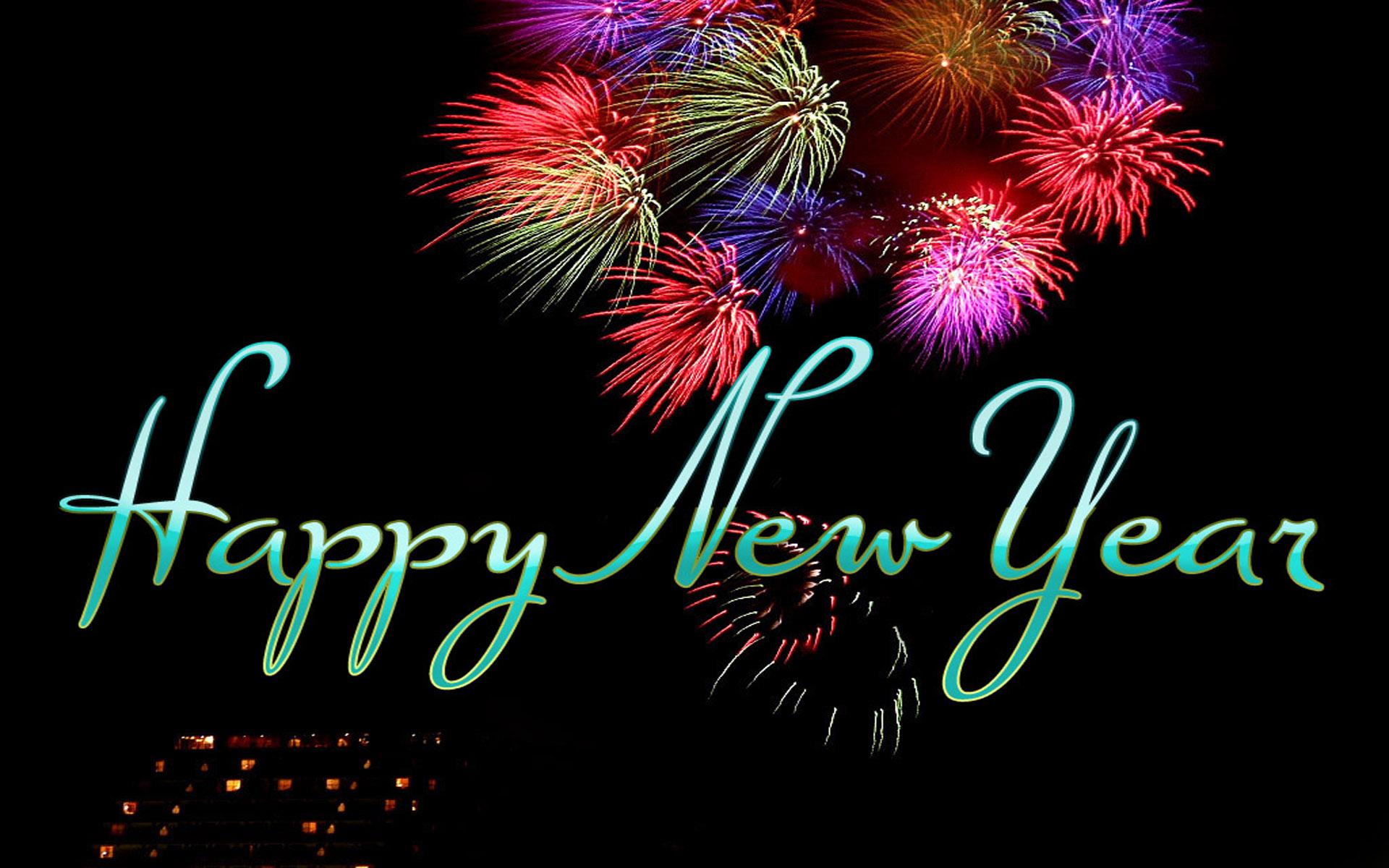 fractal best new year hd wallpaper