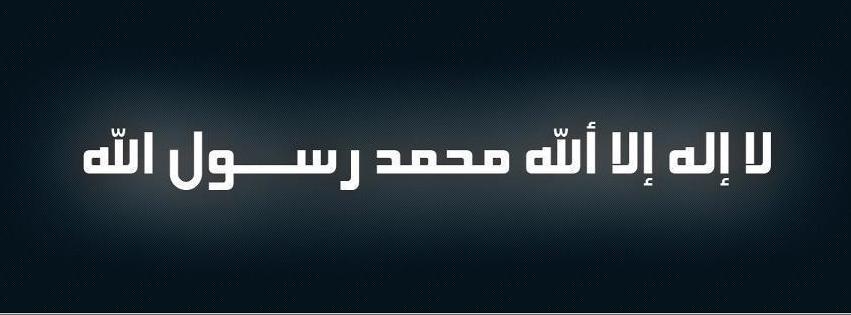 fractal islamic facebook