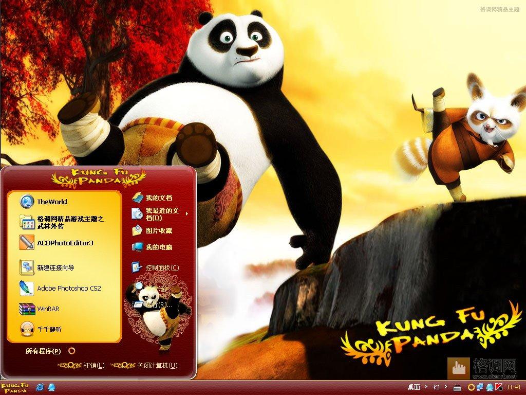full hd kung fu panda image