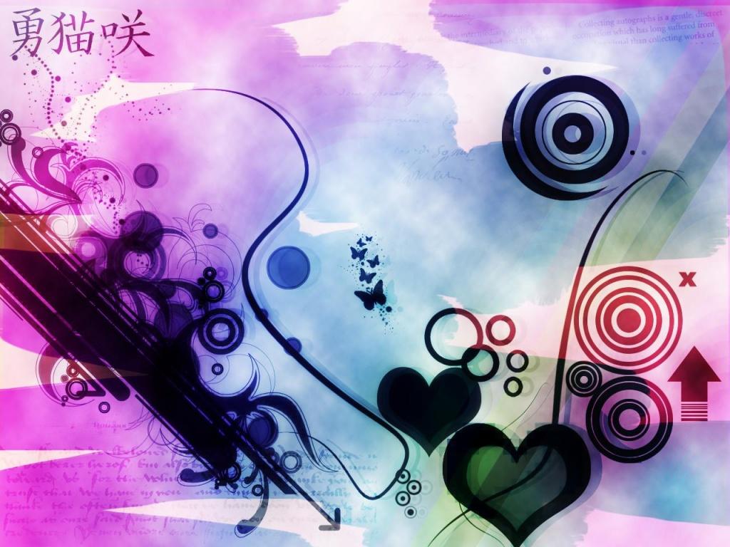 digital abstract love
