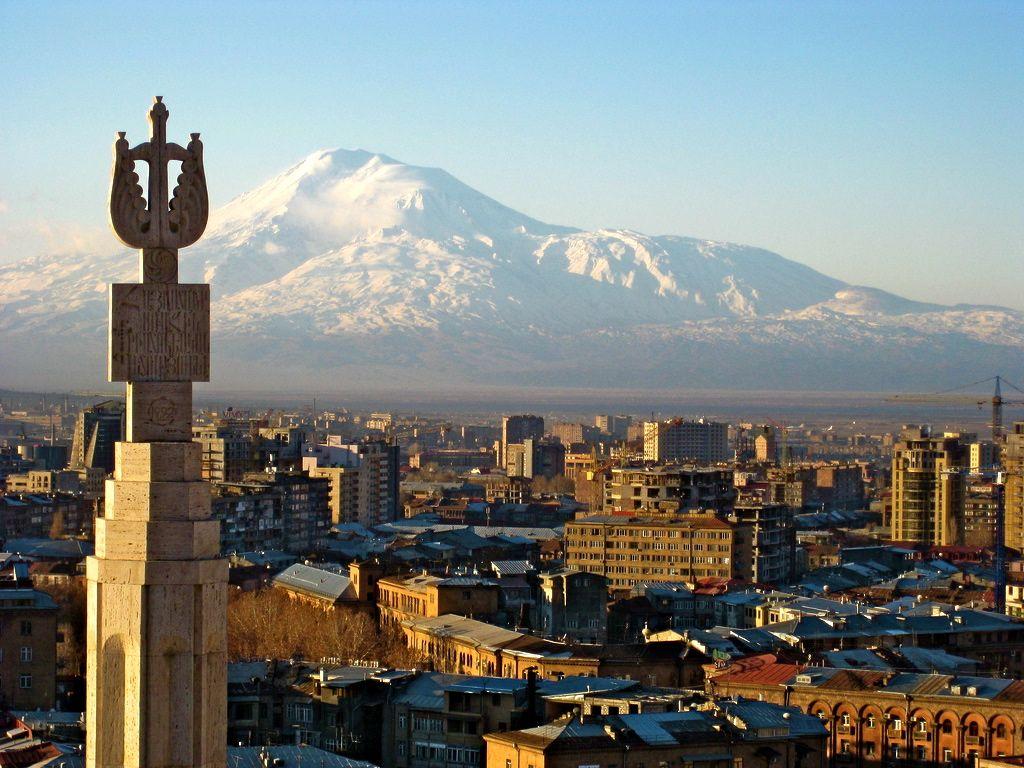nature armenia yerevan image