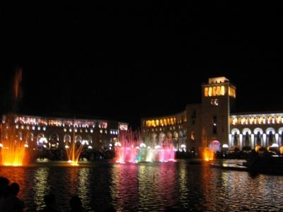 republic armenia yerevan image