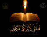super best Islamic wallpapers