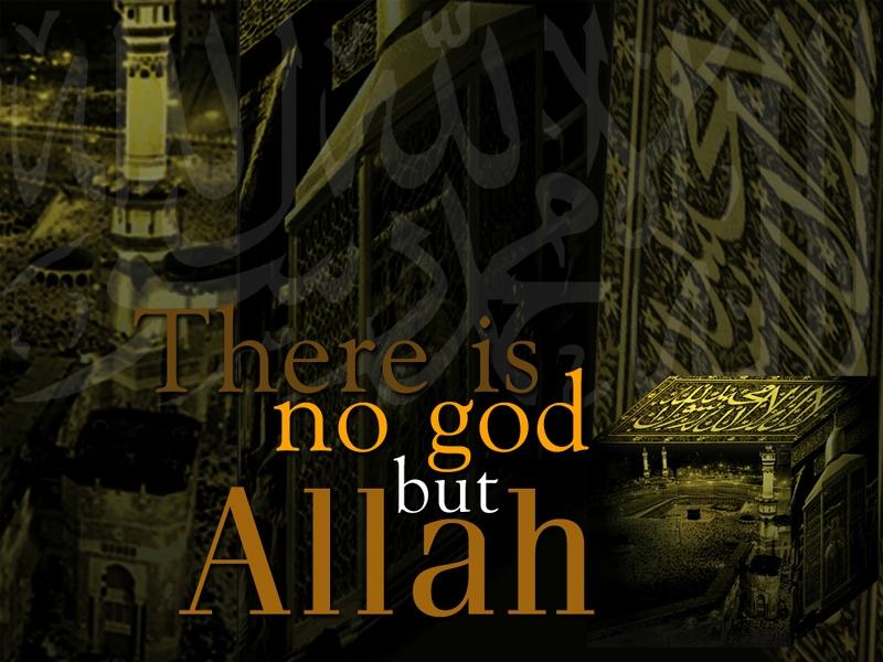 animated HD Islamic image