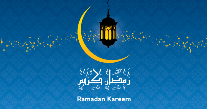 floral ramadan images
