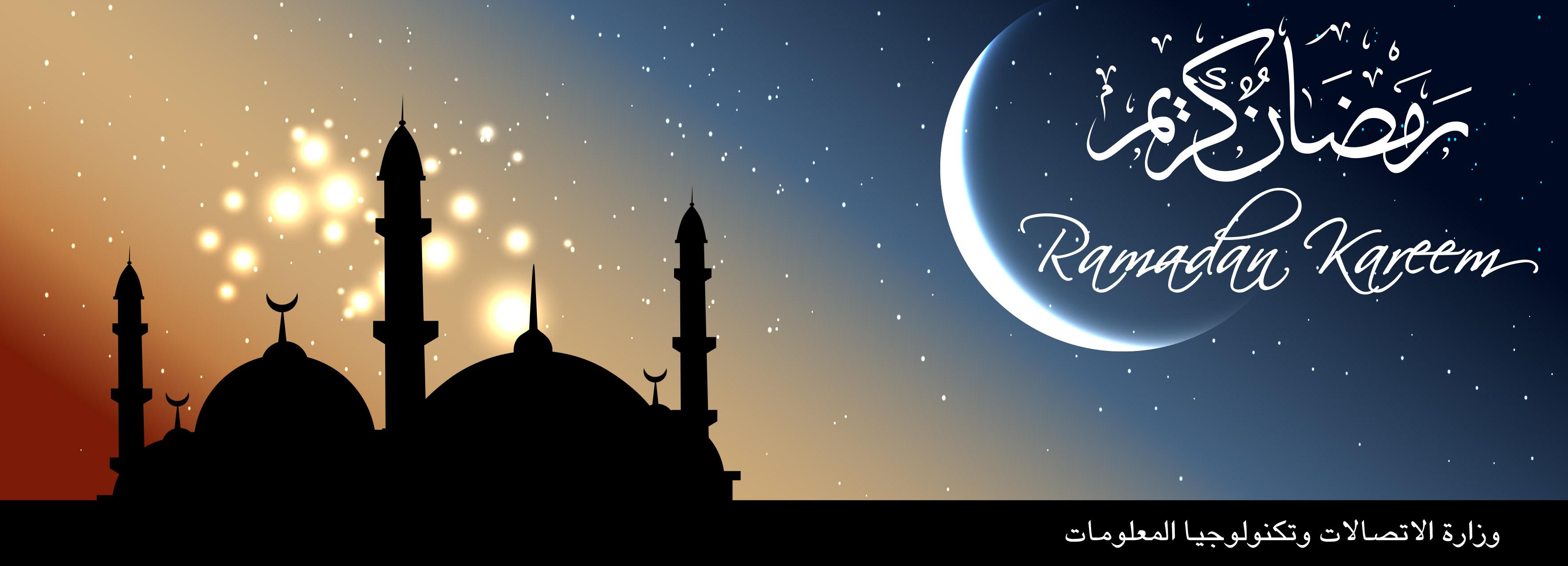 quotes ramadan images
