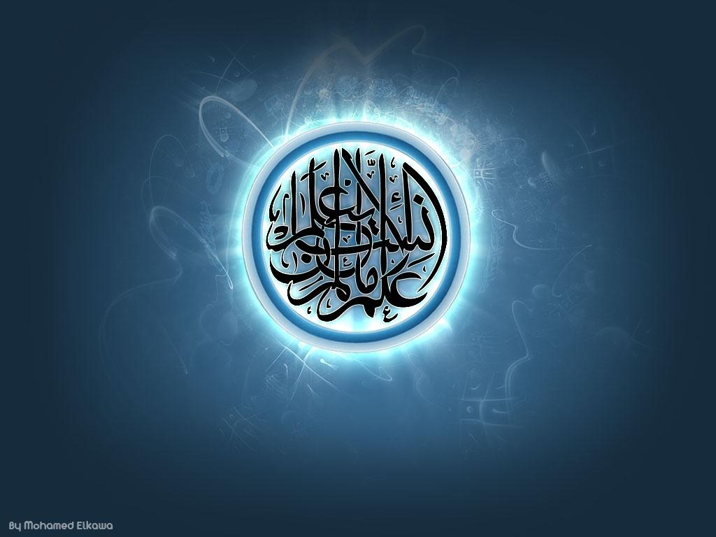 3d islamic wallpaper hd