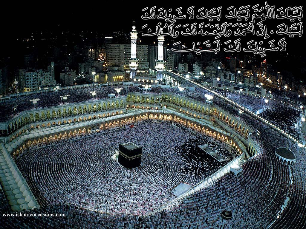 khana kaba islamic wallpaper hd