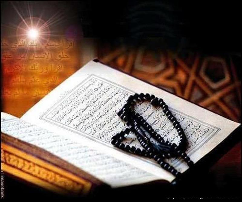 full hd holy quran image