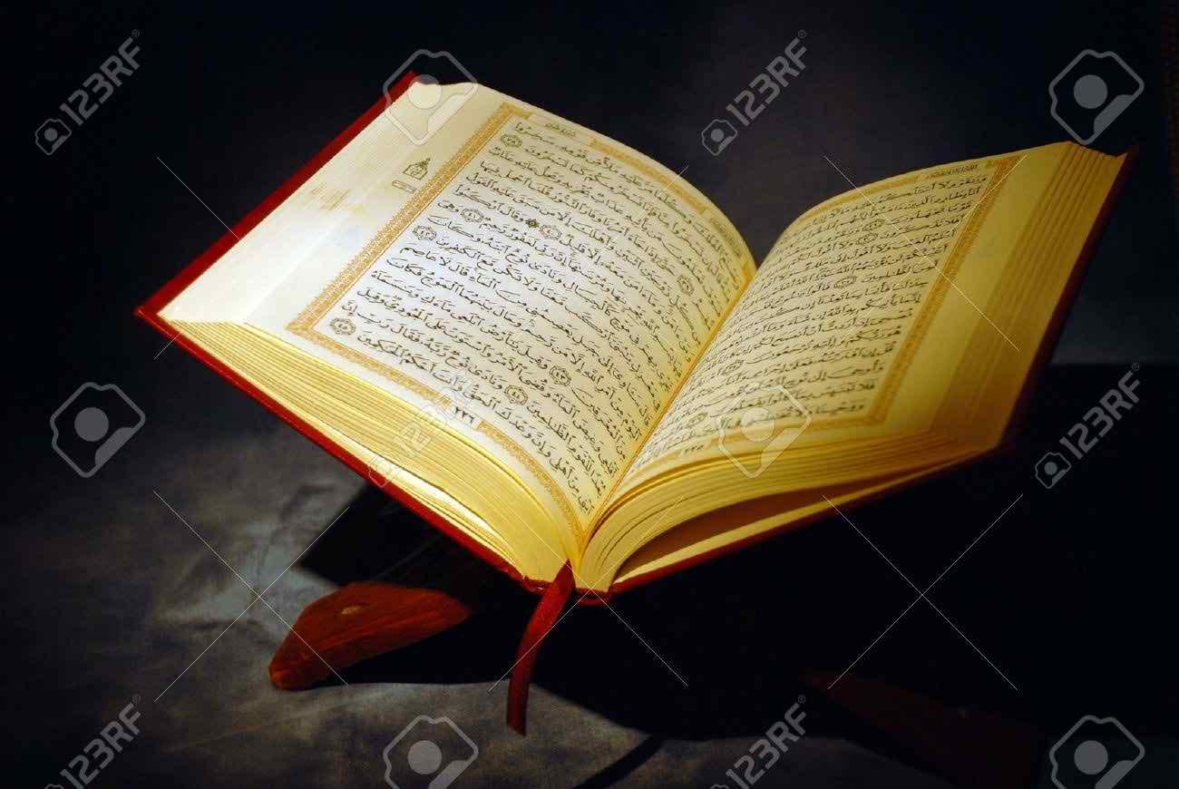 stunning holy quran image
